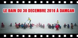 vignette-bain-du-30-12-2016-damgan
